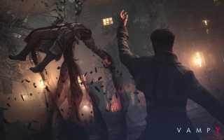 Даты выхода Call of Cthulhu и Vampyr перенесли