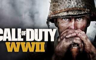 Дата выхода Call of Duty: WWII и новые подробности
