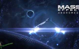 Мысли вслух после повторного прохождения Mass Effect: ANDROMEDA