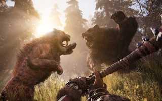 Игрокам в Far Cry: Primal придется защищать свое племя