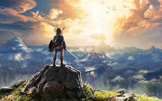 Первая оценка игры The Legend of Zelda: Breath of the Wild