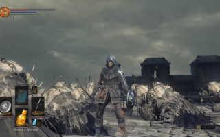 Как убить дракона на стене лотрика в Dark Souls 3?