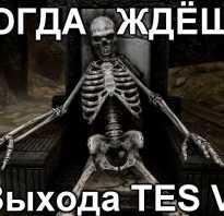 The Elder Scrolls VI — Анонс с E3 2018