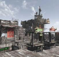 Как убрать лимит построек в Fallout 4
