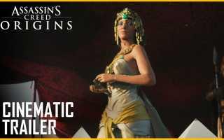 Как получить верблюда Герту в Assassin's Creed Origins