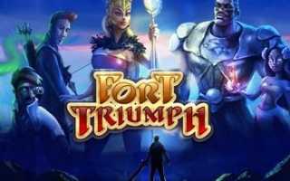 Сборы на Fort Triumph и дата выхода