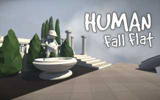 Игра, поднимающая настроение — Human: Fall Flat