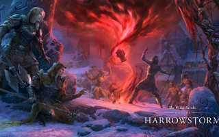 The Elder Scrolls: Online — Мрачная буря