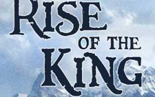 Новый симулятор выживания Rise of the King