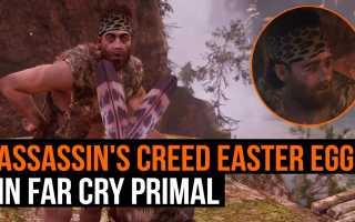 Концепцию Far Cry: Pimal придумали во время разработки Far Cry 3