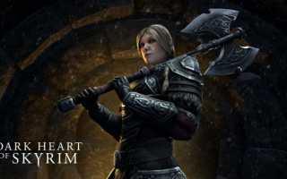 Вместо The Elder Scrolls 6 показали The Elder Scrolls: Greymoor с возвращением в Скайрим