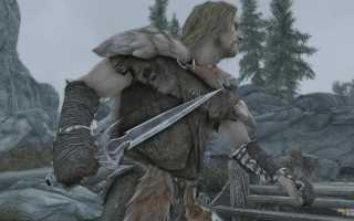 Где найти самый сильный меч Скайрима?