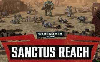 Выход Warhammer 40,000: Sanctus Reach — 80% положительных отзывов