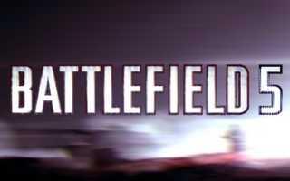 Опять будущее?! Мнение о грядущем Battlefield 5