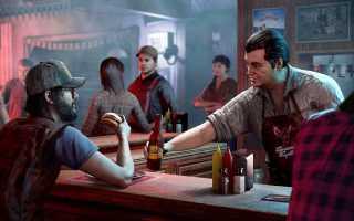 Far Cry 5 ущемляет кооператив