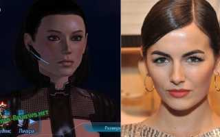 5 часть: знаменитые актёры, модели и машины в Mass Effect 3