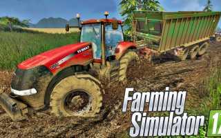 Как сделать силос в Farming Simulator 2017