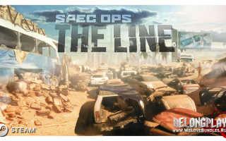 The Darkness 2, Spec Ops: The Line и еще 2 игры для Steam предлагают получить с одним условием