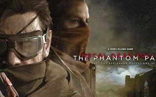 В игре Metal Gear Solid V: The Phantom Pain появится еще один новый многопользовательский режим