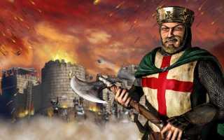 Прохождение игры Stronghold Crusader