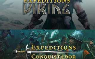 Дата выхода Expeditions: Viking