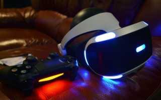 PlayStation VR работает не только с PlayStation 4