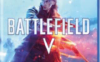 Бедный, бедный Battlefield