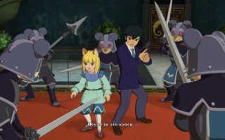 Обзор Ni no Kuni II: Revenant Kingdom — стиль Studio Ghibli на месте