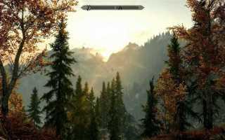 В Skyrim максимально улучшили графику до качества The Elder Scrolls 6