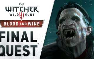 Новый трейлер DLC Blood and Wine для The Witcher 3: Wild Hunt