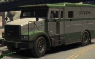 ГТА 5: ограбление инкассаторского фургона gruppe 6