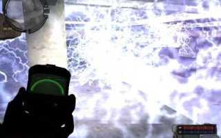 Сталкер ЗП и ЧН — где найти детектор Велес?