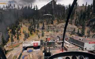 Прохождение задания «Жертвуйте слабыми» в Far Cry 5