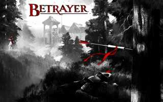 Betrayer — анонсирован новый FPS от создателей FEAR и No One Lives Forever