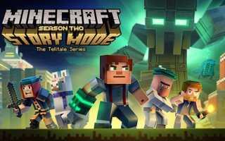 Новости Minecraft: Story Mode — Season Two