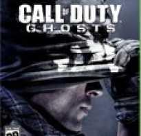 Call of Duty: Infinite Warfare «ушла на золото»