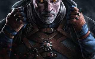 Ведьмак 3: нет звука диалогов в Кровь и Вино