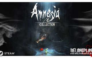 Как получить Amnesia Collection бесплатно