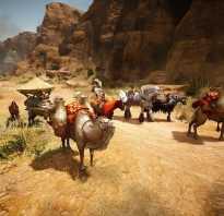 Как получить верблюда в Black Desert