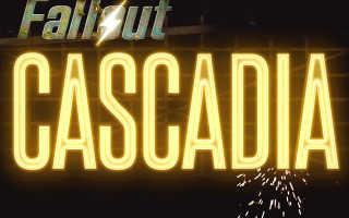 Fallout 4 — Трейлер бесплатных выходных