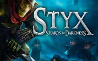Ролик геймплея и дата выхода Styx: Shards of Darkness