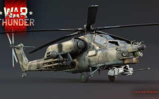 В War Thunder появились вертолеты Ми-28Н с войны в Сирии и Ка-50 из Чечни