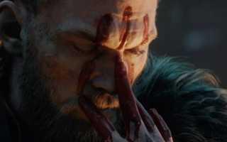 В Assassin's Creed 2020 главного героя раскрыли и шокировали фанатов